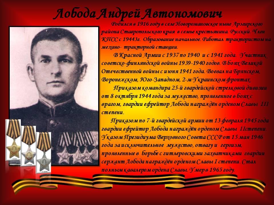 Гвардии ефрейтор бисеров